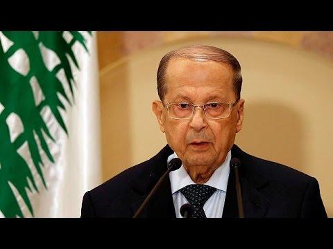 Λίβανος: Νέος πρόεδρος ο Μισέλ Αούν – world