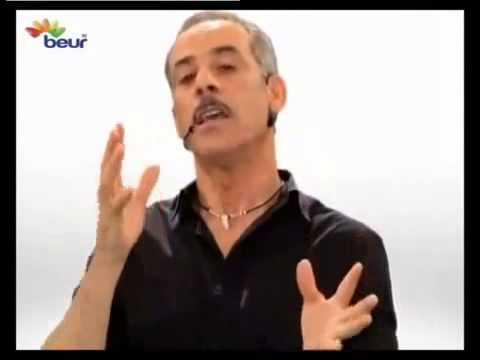 Abdelkader Secteur | Episode 02 (видео)