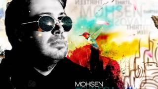 Mohsen Chavoshi . Nigar ( Kurdish Subtitle)
