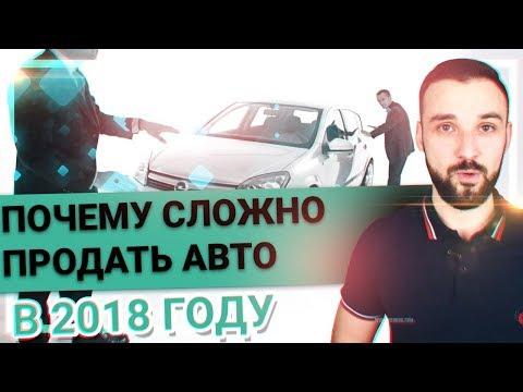 , title : 'Что будет с ценами на автомобили в 2018 году!? Прогноз от Авто-Лето'