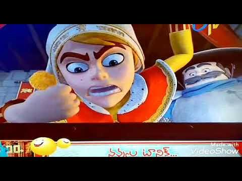 Robin hood cartoon in telugu episode 7
