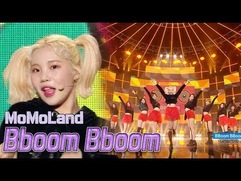 Video [Comeback Stage] MOMOLAND - Bboom Bboom, 모모랜드 - 뿜뿜 Show Music core 20180106 download in MP3, 3GP, MP4, WEBM, AVI, FLV January 2017
