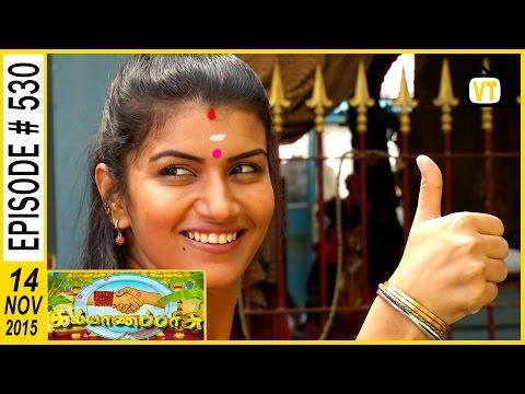 Kalyana Parisu 14-11-2015 | Sun Tv Serial