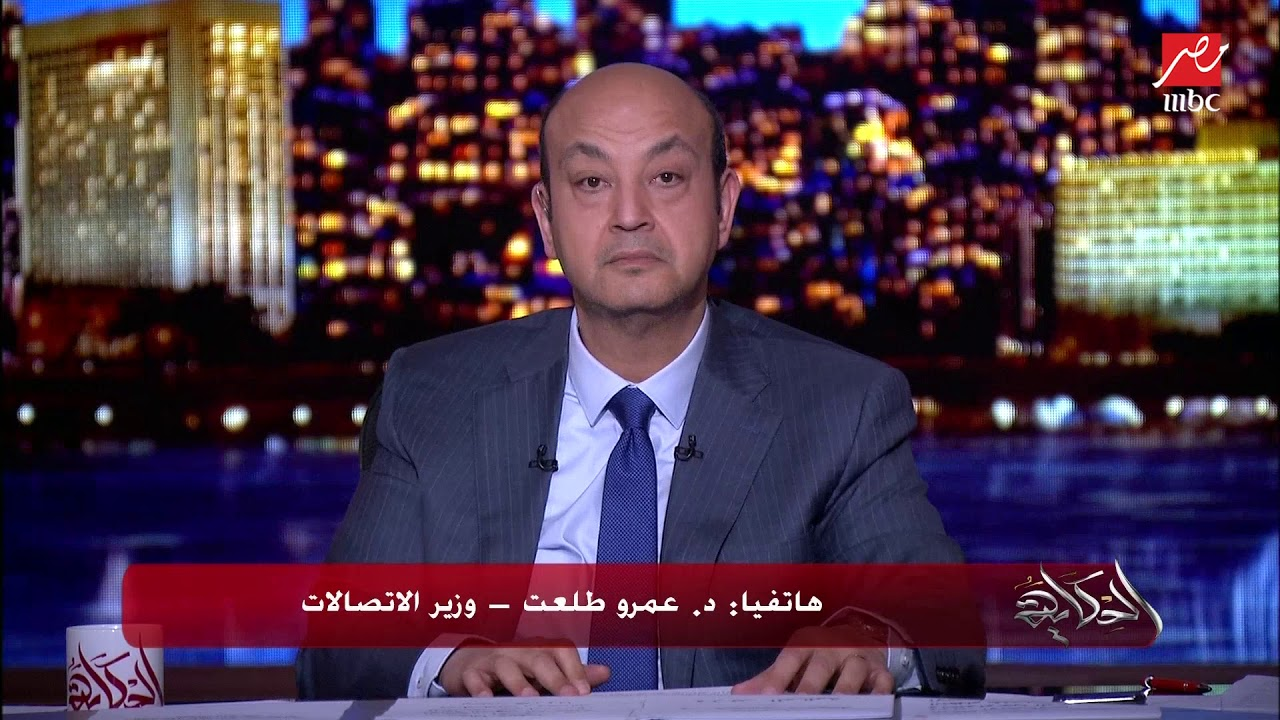 #الحكاية   وزير الاتصالات: سعات انترنت مجانية للتعلم عن بعد ومواجهة كورونا