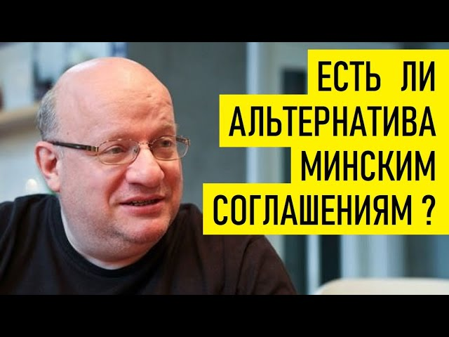 """План """"Бэ"""" Зеленского. Дмитрий Джангиров"""