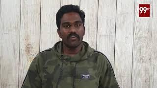 Janasena Leader Dr Panchakarla Sandeep Request to NRI Janasainiks over Janasena Tarangam
