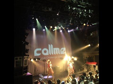 callme / game is mine Remix  [callme Live Challenge 2016 three]