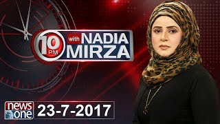 NewsONE delivers the Latest Updates, Headlines, Breaking News and Information on the latest top stories from Pakistan and...