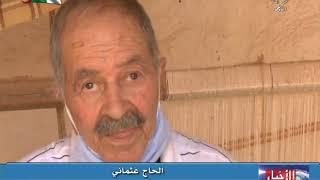 #بسكرة : بيت سي الحواس.. معلم لبطل فذ وإستذكار لمناقبه