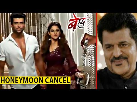 Maya ARRESTED | Arjun & Maya's Honeymoon CANCELLED