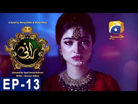 Rani - Episode 13 | Har Pal Geo