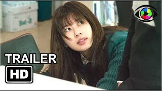 Nonton Daddy You  Daughter Me Trailer  2017    Jung So Min  Yoon Je Moon  Lee Il Hwa Film Subtitle Indonesia Streaming Movie Download
