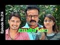 Ruthugeetham Ruthuragalu-2  9th June 2018  Full Episode No 214  Etv Telugu