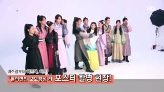 Video SNSD Seohyun Cut - SBS 'Moon Lovers: Scarlet Heart Ryeo' Poster Filming MP3, 3GP, MP4, WEBM, AVI, FLV Maret 2018