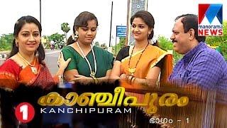 Video Travel to Kanchipuram with actress Menaka and family  | Part 1  | Manorama News MP3, 3GP, MP4, WEBM, AVI, FLV November 2018