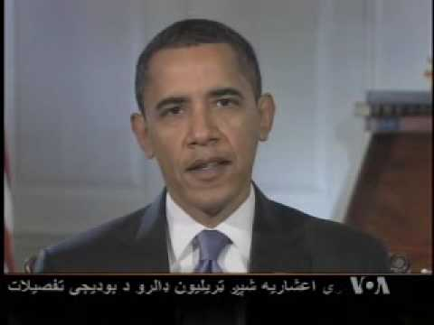 Barack Obama's message on Nowruz (VOA) Pashto news report