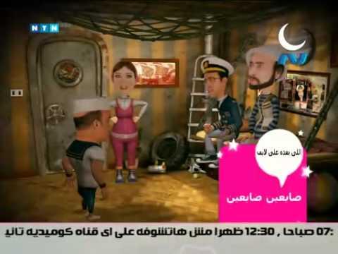 القبطان عزوز ● الموسم3 ● رمضان2011 ● حلقة15