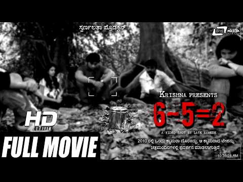 Full HD Movie 6-5=2 | Horror Movie | Latest Kannada Full HD 2014 | New Kannada Movie (видео)