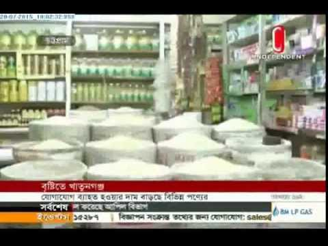 Khatunganj traders face Tk 3000 crore loses (28-07-2015)