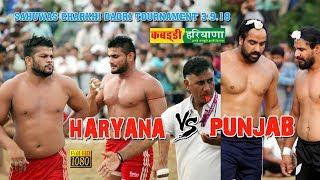 Haryana Vs Punjab Kabaddi match at Sahuwas, Charkhi Dadri