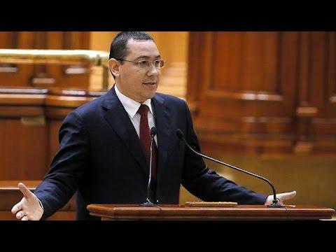 Παραιτήθηκε ο πρωθυπουργός της Ρουμανίας Βίκτορ Πόντα