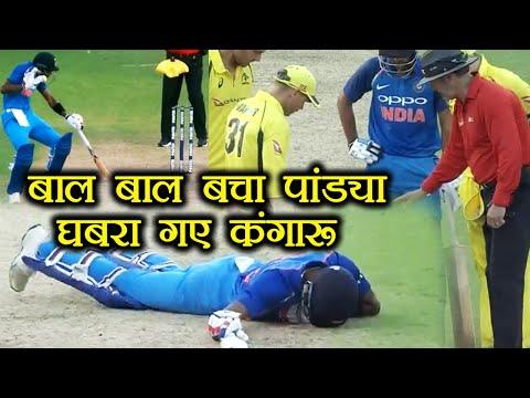 India Vs Australia 2nd ODI:  Hardik Pandya hit by ball on Head| वनइंडिया हिंदी