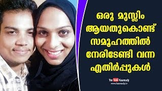 Video The opposition Ishaan had to face from society because he is a Muslim | KaumudyTV MP3, 3GP, MP4, WEBM, AVI, FLV September 2018