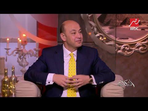 محمد محسن يفاجئ عمرو أديب بمصحف بخط يد والده