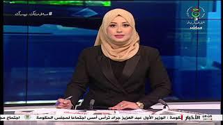 أخبار الصحف : أهم ما جاء في الصحف الوطنية والدولية ليوم الخميس 11 مارس 2021