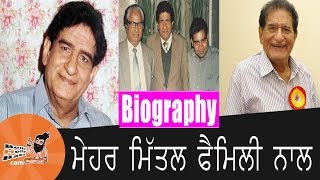 Video Mehar Mittal | With Family | Biography | Wife | Mother | Life Story | Mehar Mittal Best | Dialogue MP3, 3GP, MP4, WEBM, AVI, FLV Juli 2018