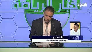 المساهم في نصر حسين داي كمال سعودي يكشف ما يحدث داخل بيت النصرية قبل بداية الموسم