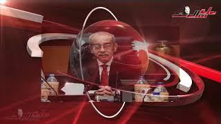 موجز الرابعة.. القوات المسلحة تسهم في رفع كفاءة المدارس..والجماعة الصحفية تودع ابراهيم سعدة
