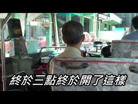 香港行part3