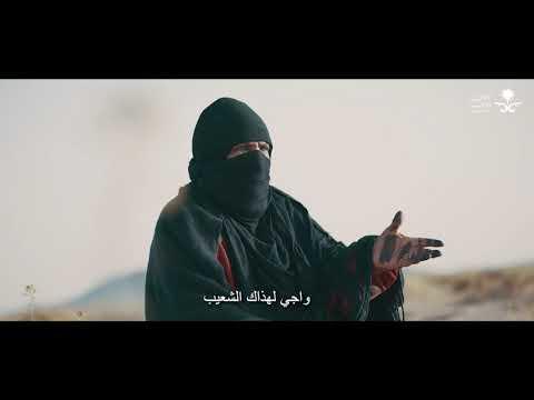 شاهد فهد بن حثلين ينشر فيديو لـ شومة العنزي تسعينية تعيش مع إبلها بالصحراء منذ 30 عام.. ما قصتها؟