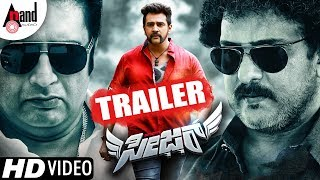 SEIZER | New Kannada HD Trailer 2018 | Chiranjeevi Sarja | V.Ravichandran | Chandan Shetty