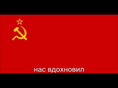 Восстановление гражданства СССР