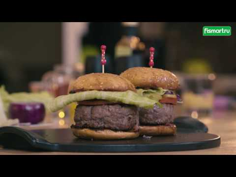 Сочный Бургер от Шеф повара Кулинарной Студии Clever и Fismart.ru