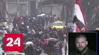 У террористов остались только клочки земли в Алеппо
