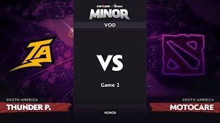 [RU] Thunder Predator vs motoca_reborn, Game 2, SA Qualifiers, StarLadder ImbaTV Dota 2 Minor