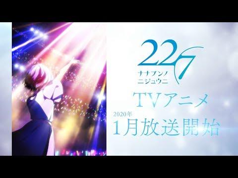 Del creador de AKB48, ¡llega el anime sobre el grupo 22/7!