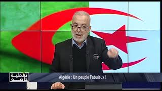 EDITO BENCHENOUF - Algérie : Un Peuple Fabuleux ! Lundi 22 février 2021