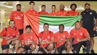 The UAE Rugby Federation