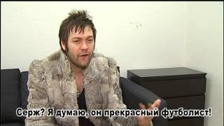 """""""Футбольный клуб"""": Kasabian и футбол"""