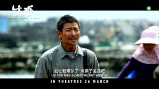 Nonton Lost and Love Official Trailer 2 Film Subtitle Indonesia Streaming Movie Download