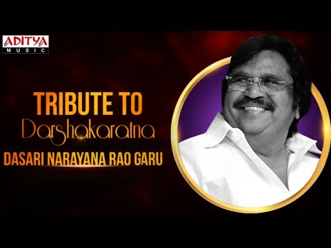 Video Tribute To Darshakaratna Dasari Narayana Rao Garu || Dasari Narayana Rao Songs download in MP3, 3GP, MP4, WEBM, AVI, FLV January 2017