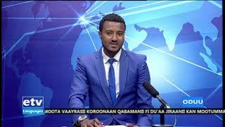 #etv Oduu Afaan Oromoo 17/10/2012