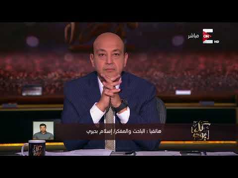 بعد الحكم بوقف برنامجه..إسلام بحيري يعلن عن برامجه في الفترة القادمة