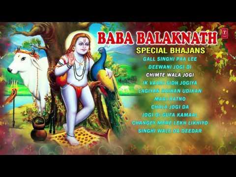 Video BABA BALAKNATH PUNJABI TOP BALAKNATH BHAJANS I FULL AUDIO SONGS JUKE BOX download in MP3, 3GP, MP4, WEBM, AVI, FLV January 2017