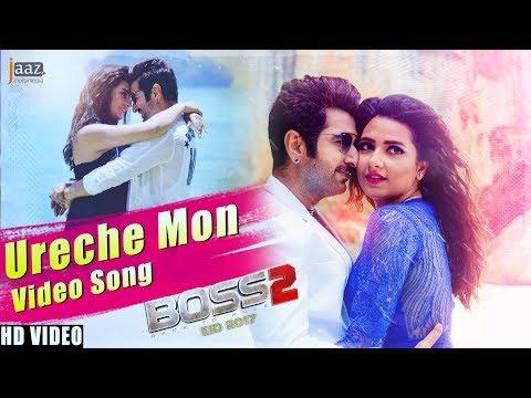 URECHE MON VIDEO SONG | JEET | SHUBHASHREE | ARIJIT SINGH | BENGALI FILM 2017