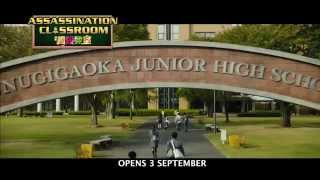 Nonton Assassination Classroom   Official Trailer  In Cinemas 3 Sep 2015  Film Subtitle Indonesia Streaming Movie Download